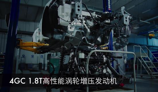 奔腾B70全方位拆解 四大卓越品质显露无疑