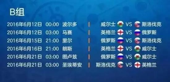 夏季看球好去处,2016欧洲杯汽车影院同步直播啦