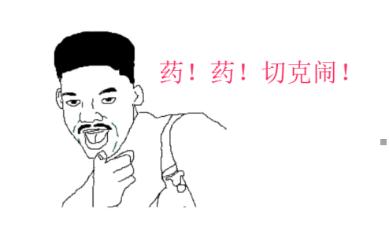 8月28日 共享冠军荣耀 巅峰让利 北汽绅宝限时抢购惠