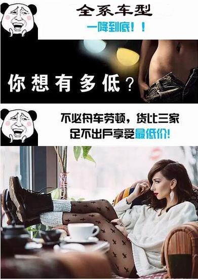 八月钜惠  襄阳富琪斯巴鲁厂价直销团购会