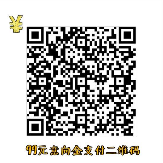 """风神厂庆9周年暨襄阳红牡丹""""迎双节""""团购会"""
