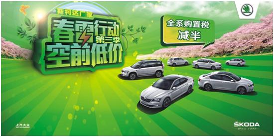 襄阳瑞志达 第五届春季宜城汽车展览-宜城站