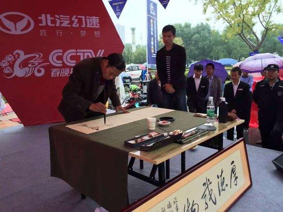 自主7座SUV新选择 幻速S3L襄阳区上市发布会