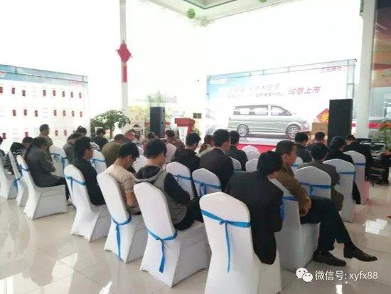 全新菱智M5L上市发布会圆满落幕!!!