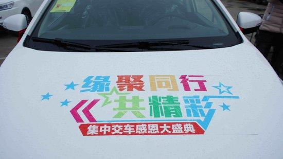 江淮S2、S3集体交车仪式(襄阳站)顺利举行