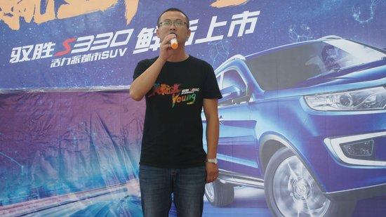 江铃驭胜S330襄阳地区上市发布会圆满结束