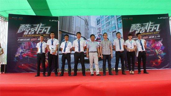力帆迈威襄阳地区正式上市 售价5.78万-7.68万
