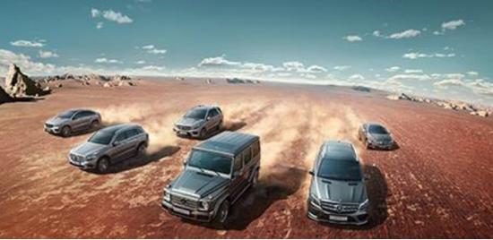 天地即征途 2016梅赛德斯-奔驰SUV征服之旅招募进行中