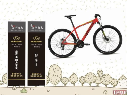 """"""" 启航,新起点 """"襄阳富琪斯巴鲁6周年店庆"""