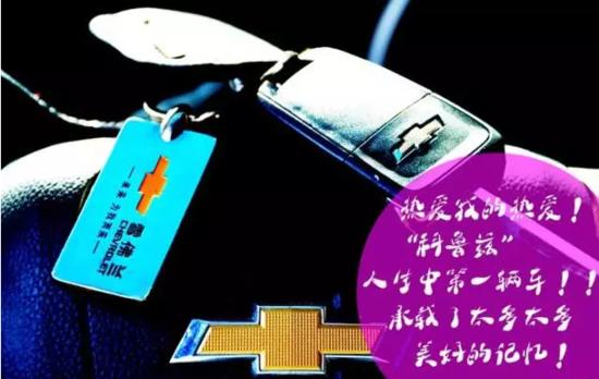1天后·77折科鲁兹触手可及引爆襄阳!(襄阳站)