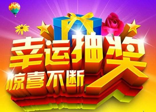 本周五,襄阳重量级车展在诸葛亮广场盛大启幕