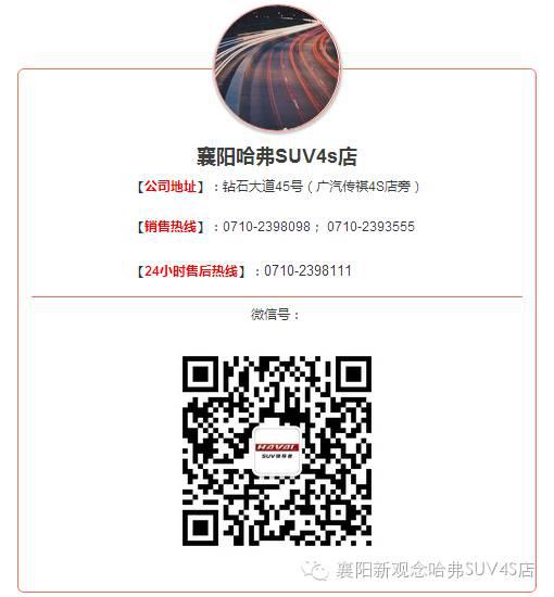 8月13日百城千展疯狂限时团购惠完美落幕!