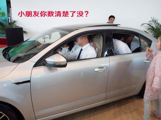斯柯达九城联动襄阳站大型团购会圆满落幕