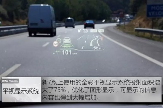 襄阳宝泽全新BMW7系创享品鉴会圆满落幕