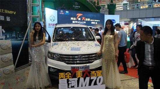 """两全""""7""""美 大当家 全能大7座MPV 昌河M70上市"""