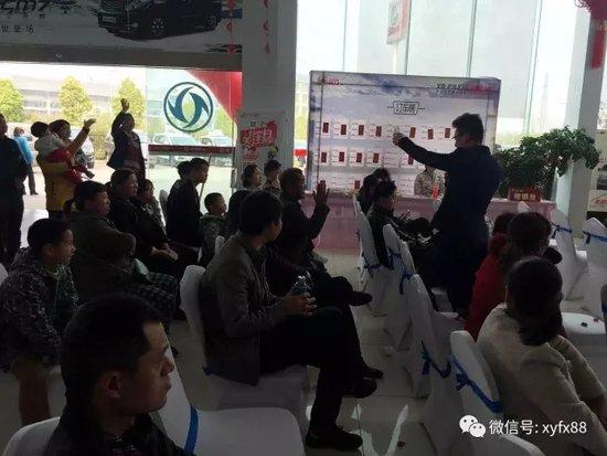 襄阳鑫风行全新景逸S50上市会暨全系团购会完美收官!
