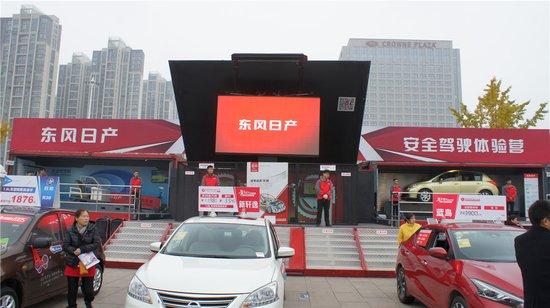 2015第十八届襄阳汽车展览会已于22日圆满结束