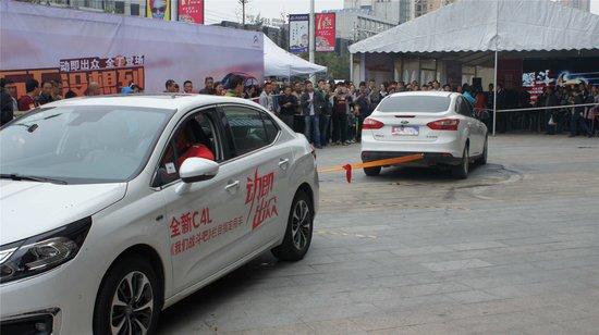 蟹斗——雪铁龙中级车城市拔河挑战赛襄阳站