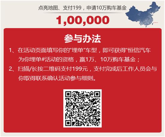 恒信汽车2016欢乐购-襄阳奔驰