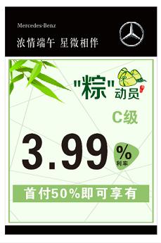 """襄阳恒信之星祝广大""""粽友""""节日快乐"""