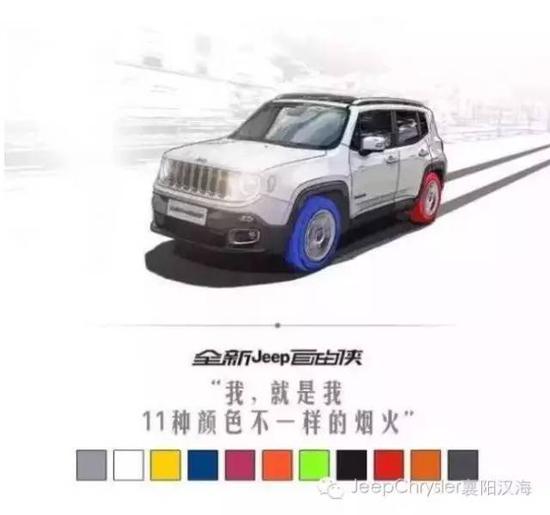 襄阳汉海首批全新Jeep自由侠已到店,少侠粉速围观!