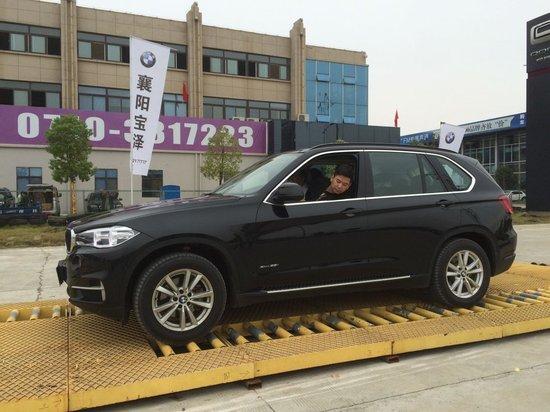 襄阳宝泽 2016 BMW X Drive试驾会