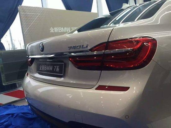 时代由此划分 全新BMW 7系襄阳上市发布会