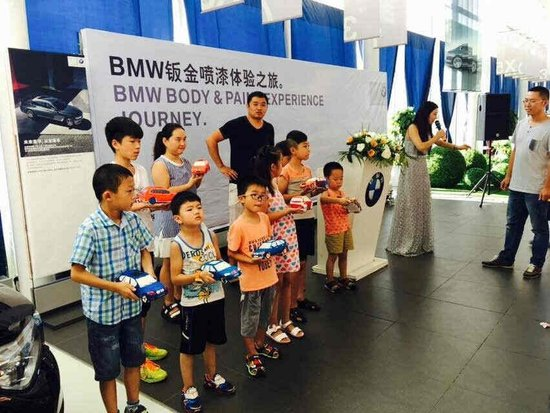 襄阳宝泽BMW 售后悦享钣喷之旅圆满落幕!