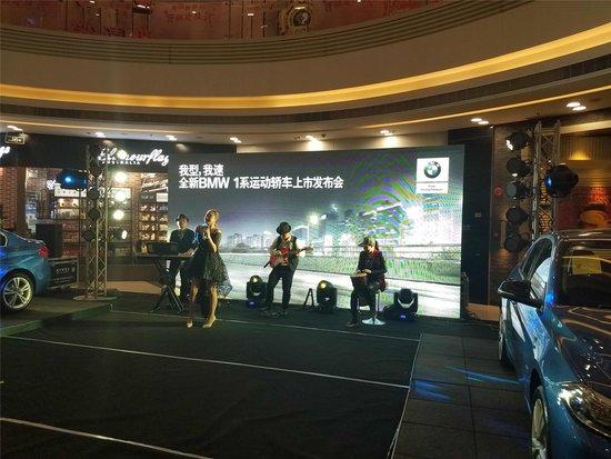 襄阳宝泽举办全新BMW 1系运动轿车上市鉴赏会