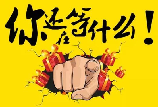 感恩3周年——襄阳恒信之星3周年店庆周即刻启程!