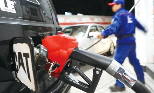 油价继续暂缓调整 成品油价格形成机制将改变