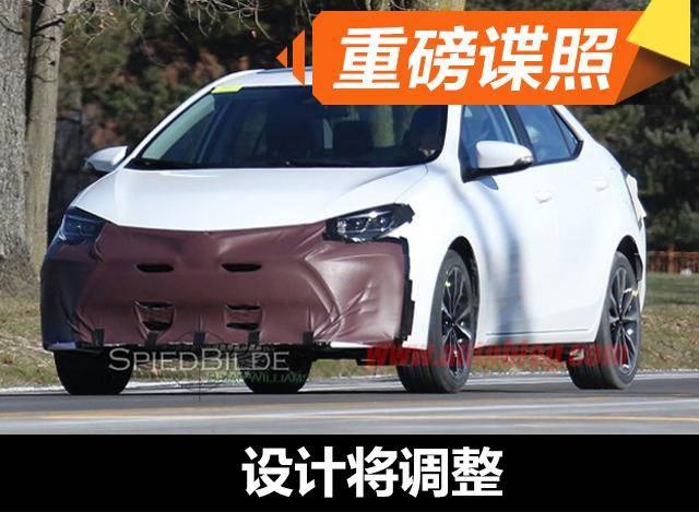 丰田美版改款卡罗拉首曝 设计将调整