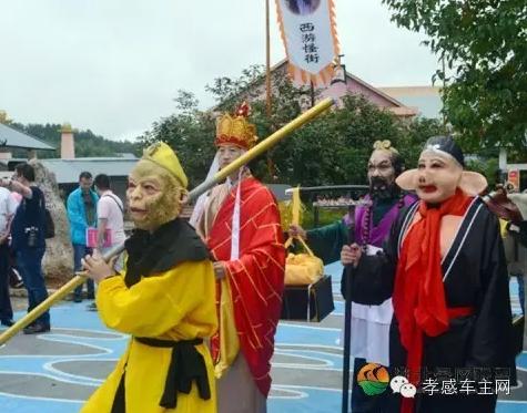 """万圣节车主网邀您驰车""""西游"""""""