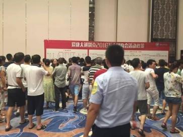 上汽别克中国二十年 千万钜惠盛典孝感站