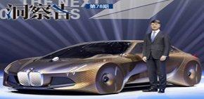 大CAR秀:标致入门级SUV中期改款车型问世