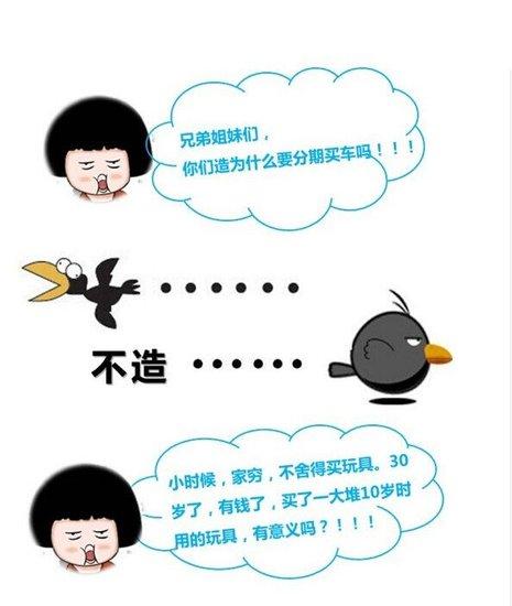 RX荣放品鉴会,威驰厂家特惠特供88折!