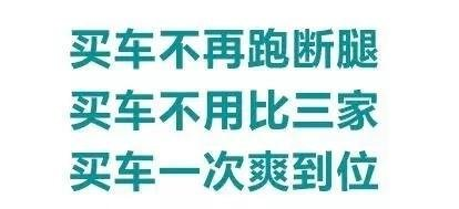 第7届爱康集团千人购车节,7月7折购车!上汽别克&广汽丰田 强强联手!