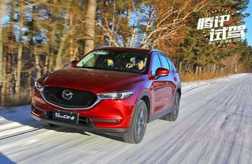 冰雪体验第二代Mazda CX-5 帅气暖男