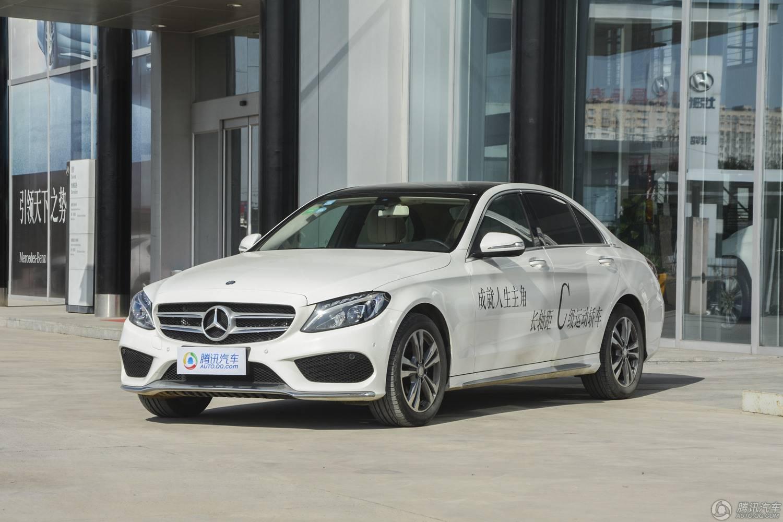[腾讯行情]西宁 奔驰C级优惠高达3.5万元