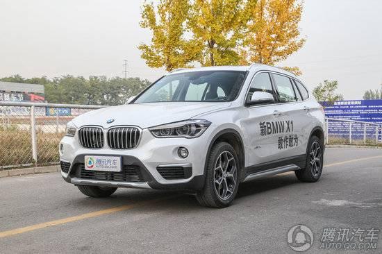 [腾讯行情]西宁 宝马X1优惠高达3.46万元