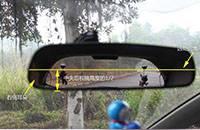 后视镜怎么调 动动手指就降低车祸发生概率