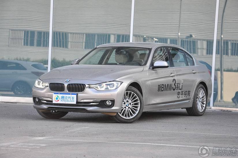 [腾讯行情]宣城 宝马3系现购车直降4.95万