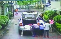 汽车忘拉手刹致老人被卷入车底 市民携手抬车救人