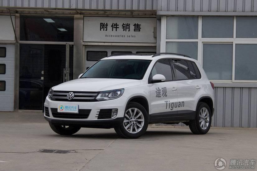 [腾讯行情]徐州 大众途观价格直降2.81万