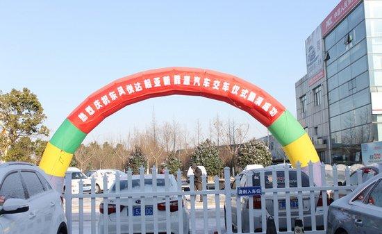 盐城捷翔起亚专营店新能源汽车交车仪式