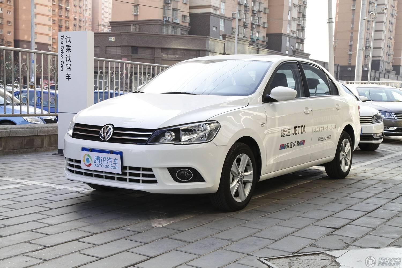 [腾讯行情]阳江 大众捷达现金优惠1万元