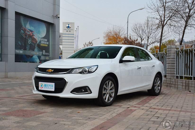 [腾讯行情]阳江 迈锐宝购车降价4.1万元