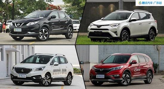 紧凑型合资SUV 逍客/CR-V等降2.2万