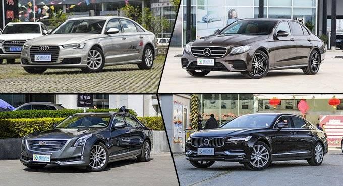 [导购]豪华行政级轿车推荐 E级/A6L降15.42万