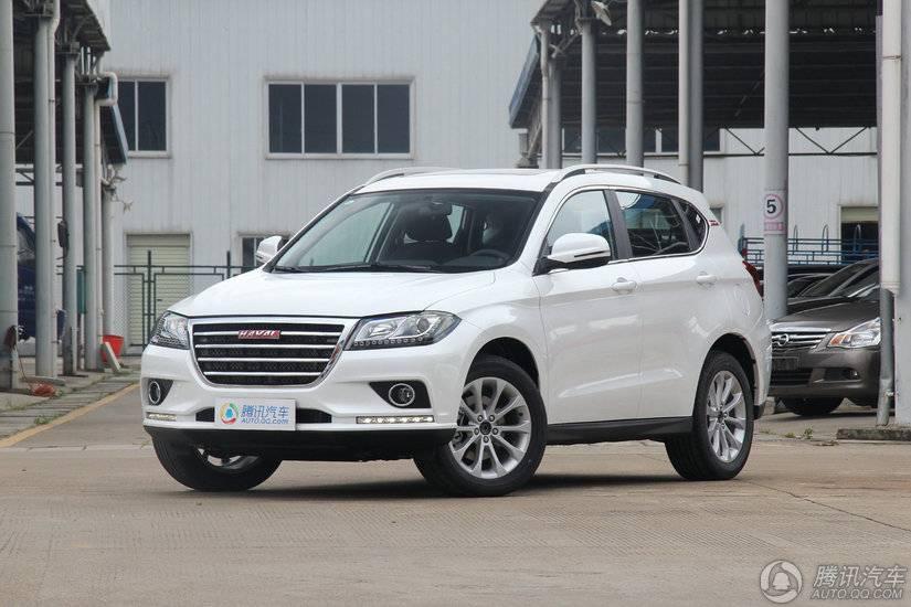 [腾讯行情]阳江 哈弗H2购车让利达8000元